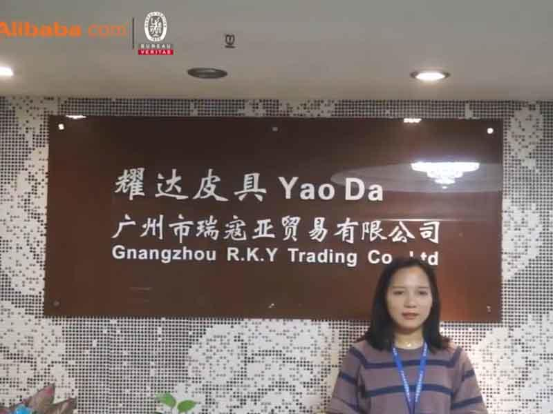 Guangzhou City Yaoda Leather Co.,Ltd Company Introduction